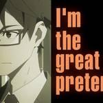 "『GREAT PRETENDER』 主題歌はフレディ・マーキュリー""The Great Pretender""に決定"