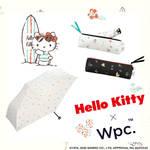 「ハローキティ」「リトルツインスターズ」 × Wpc.™(ダブリュピーシー)折り畳み傘