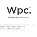 「ハローキティ」「リトルツインスターズ」 × Wpc.™(ダブリュピーシー)折り畳み傘7