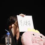 『斉藤壮馬の和心を君に 其の弐』DVD発売記念イベント昼の部:4
