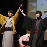 『斉藤壮馬の和心を君に 其の弐』DVD発売記念イベント昼の部