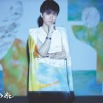 畠中祐×芥川龍之介「蜘蛛の糸」、文豪作品とのコラボ写真集発売決定!4