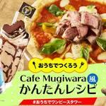 東京ワンピースタワー、6月1日より一部営業再開!3