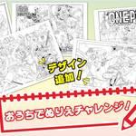 東京ワンピースタワー、6月1日より一部営業再開!4