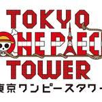 東京ワンピースタワー、6月1日より一部営業再開!5