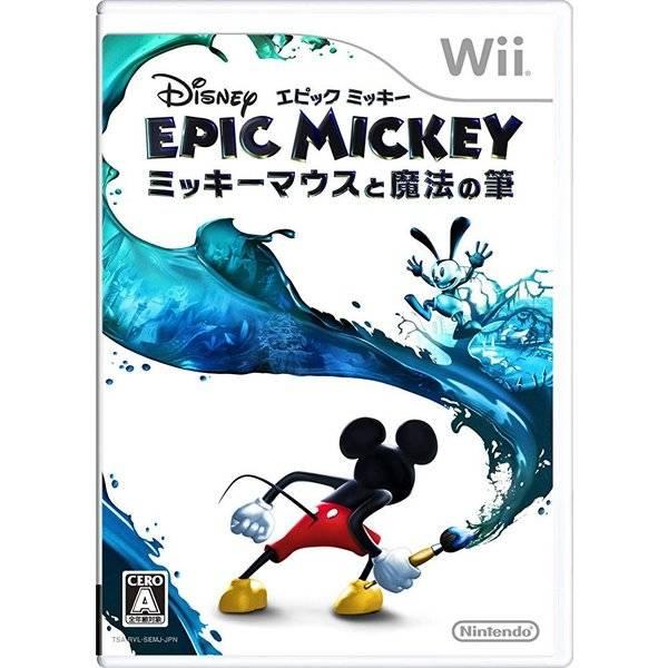 『ディズニー エピックミッキー ~ミッキーマウスと魔法の筆~』(任天堂)
