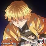 TVアニメ「鬼滅の刃」とローソンストア100のコラボ商品『善逸ぷりん』 2