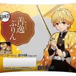 TVアニメ「鬼滅の刃」とローソンストア100のコラボ商品『善逸ぷりん』 3