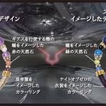 『コードギアス』ゼロ・レクイエムなどの作中シーンをイメージした天然石ブレスレットが登場!2