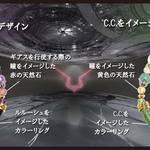 『コードギアス』ゼロ・レクイエムなどの作中シーンをイメージした天然石ブレスレットが登場!5