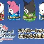Fate/Grand Order × Sanrio characters