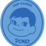 不二家「ポップキャンディ」コラボ企画の香水3