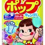 不二家「ポップキャンディ」コラボ企画の香水4