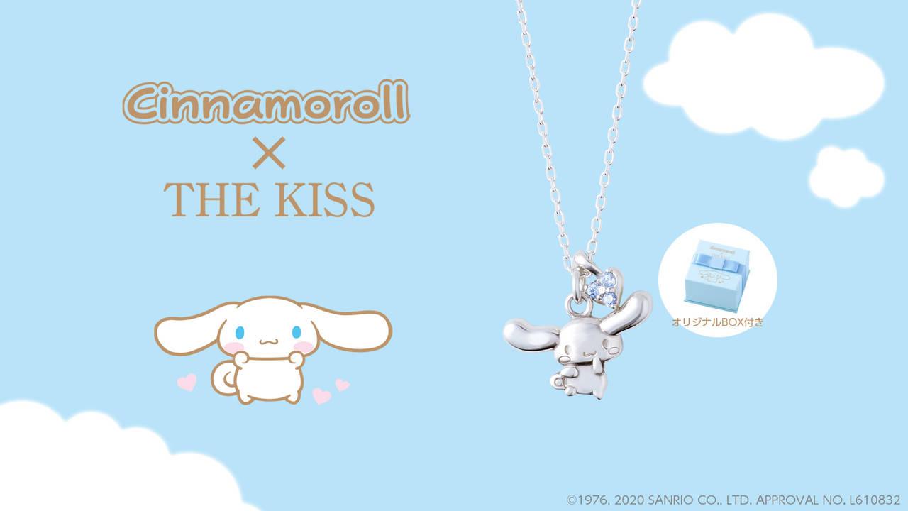 シナモロール × THE KISS