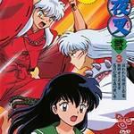 『犬夜叉 弐の章 3』DVD