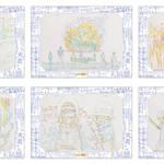 E賞:メモリアル原画アート(全6種) B4サイズ