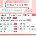 『名探偵コナン』は第7位!いま放送してほしいドラマ・映画 TOP10 画像