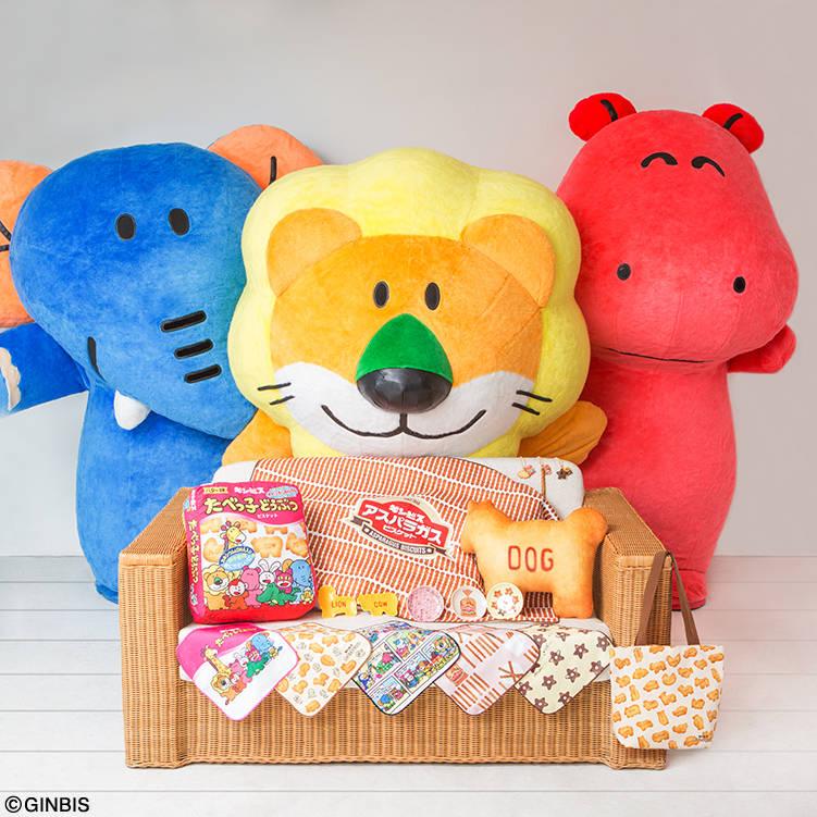 一番くじ ギンビス たべっ子どうぶつ お菓子がいっぱいコレクション