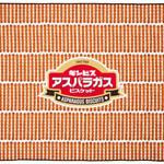 B賞:アスパラガスビスケットいっぱいタオル(全1種)約100cm2