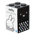 ミッフィー65周年記念のナノブロックが登場!かわいいブロック型ケース 2種も発売4