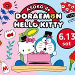 「ASOKO de DORAEMON HELLO KITTY」01