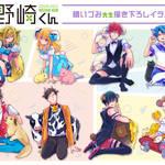 『月刊少女野崎くん』椿いづみ先生描き下ろしイラストを使用した新商品が発売!