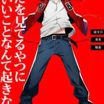 山田一郎(やまだいちろう)|『ヒプノシスマイク』登場キャラクター一挙解説!|numan
