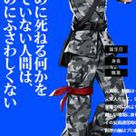 毒島メイソン理鶯(ぶすじまめいそんりおう)|『ヒプノシスマイク』登場キャラクター一挙解説!|numan