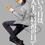 伊弉冉一二三(いざなみひふみ)|『ヒプノシスマイク』登場キャラクター一挙解説!|numan