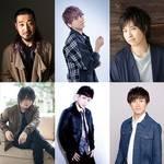 「Paradox Live TV #2」生配信決定!竹内良太、林勇、寺島惇太、近藤孝行、志麻、矢野奨吾が出演!
