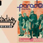 「Paradox Live TV #2」生配信決定!竹内良太、林勇、寺島惇太、近藤孝行、志麻、矢野奨吾が出演!2