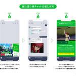 サントリー緑茶「伊右衛門 特茶」と人気アニメ「幽☆遊☆白書」がコラボレーション2
