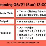 Twitter企画「#梶裕貴に言って欲しいありがとう」4