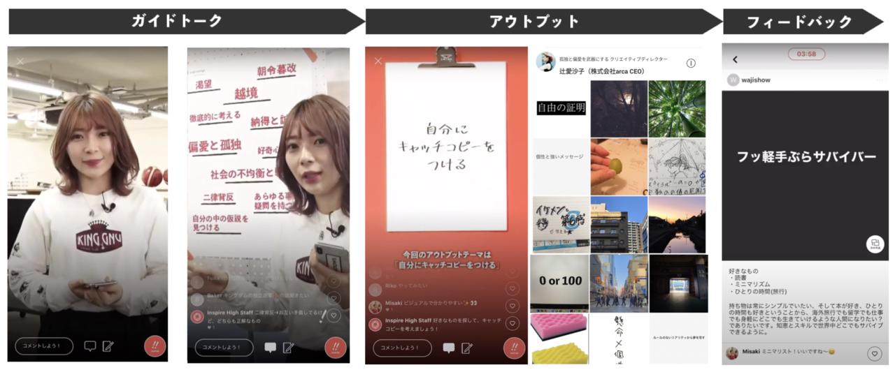 Twitter企画「#梶裕貴に言って欲しいありがとう」5