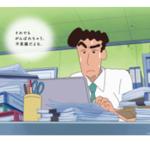 「クレヨンしんちゃん×クラフトボス」9