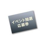 声優×本格怪談『西園寺古書堂怪奇譚』CD発売決定7
