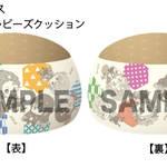 アサヒ飲料×「鬼滅の刃」キャンペーン3