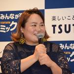 大賞は『SPY×FAMILY』!TSUTAYAコミック大賞が発表3