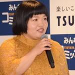 大賞は『SPY×FAMILY』!TSUTAYAコミック大賞が発表4