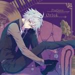 ピオフィオーレの晩鐘 Character CD Vol.5 商品概要