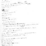 中村明日美子20年展6