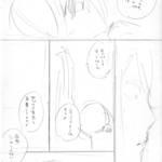 中村明日美子20年展7