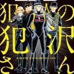 名探偵コナン公式アプリ_初登場エピソード特集5