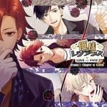 ドラマCD 俺様レジデンス ―LOVE or FATE―       Drama 2. Chapter of 有栖川