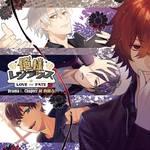【第1弾】Drama 1. Chapter of 西園寺