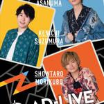 「AD-LIVE ZERO」Blu-ray&DVD発売中!