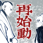 BORUTO-ボルト- NARUTO NEXT GENERATIONS新作放送再開5