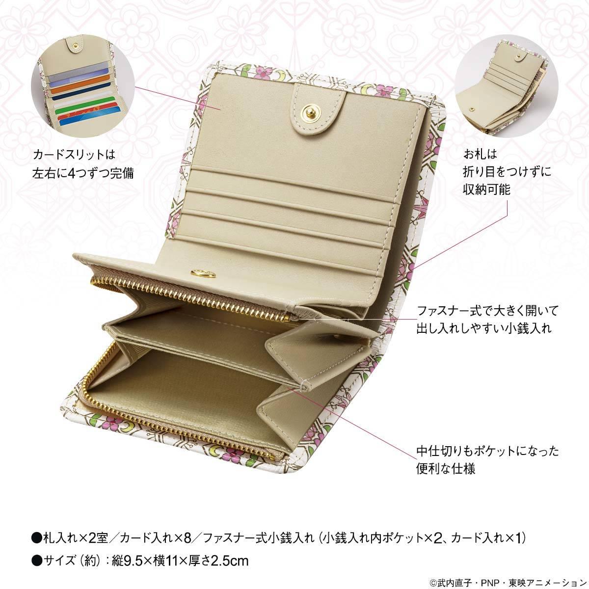 美少女戦士セーラームーン×浅草文庫 クリスタル花菱文の二つ折り財布3