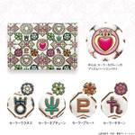 美少女戦士セーラームーン×浅草文庫 クリスタル花菱文のカードケース2