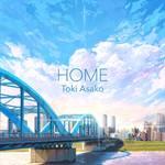 曲名(カナ)&アーティスト:「HOME」(ホーム) / 土岐麻子